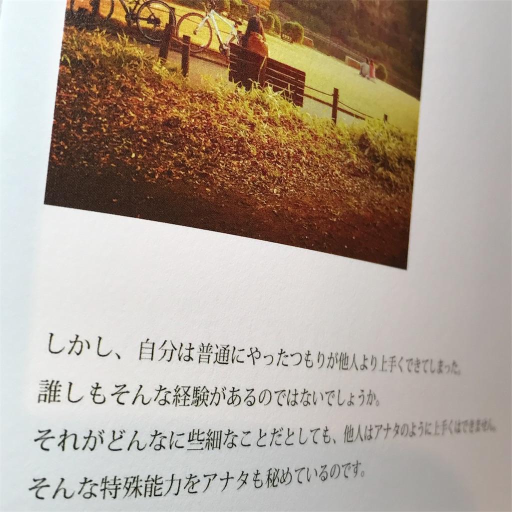 f:id:akira-wakasugi:20171115063248j:image