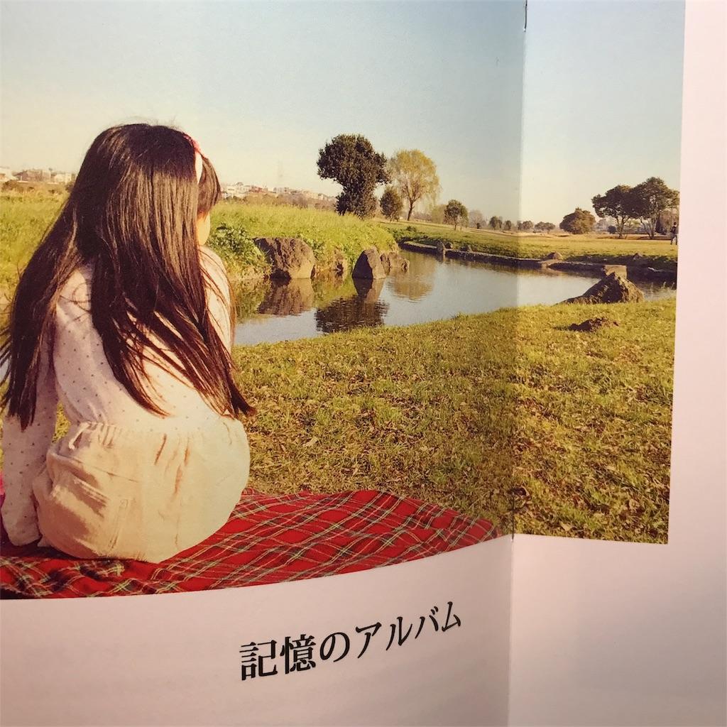 f:id:akira-wakasugi:20171115063312j:image