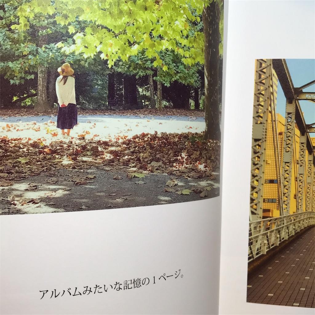 f:id:akira-wakasugi:20171115063353j:image