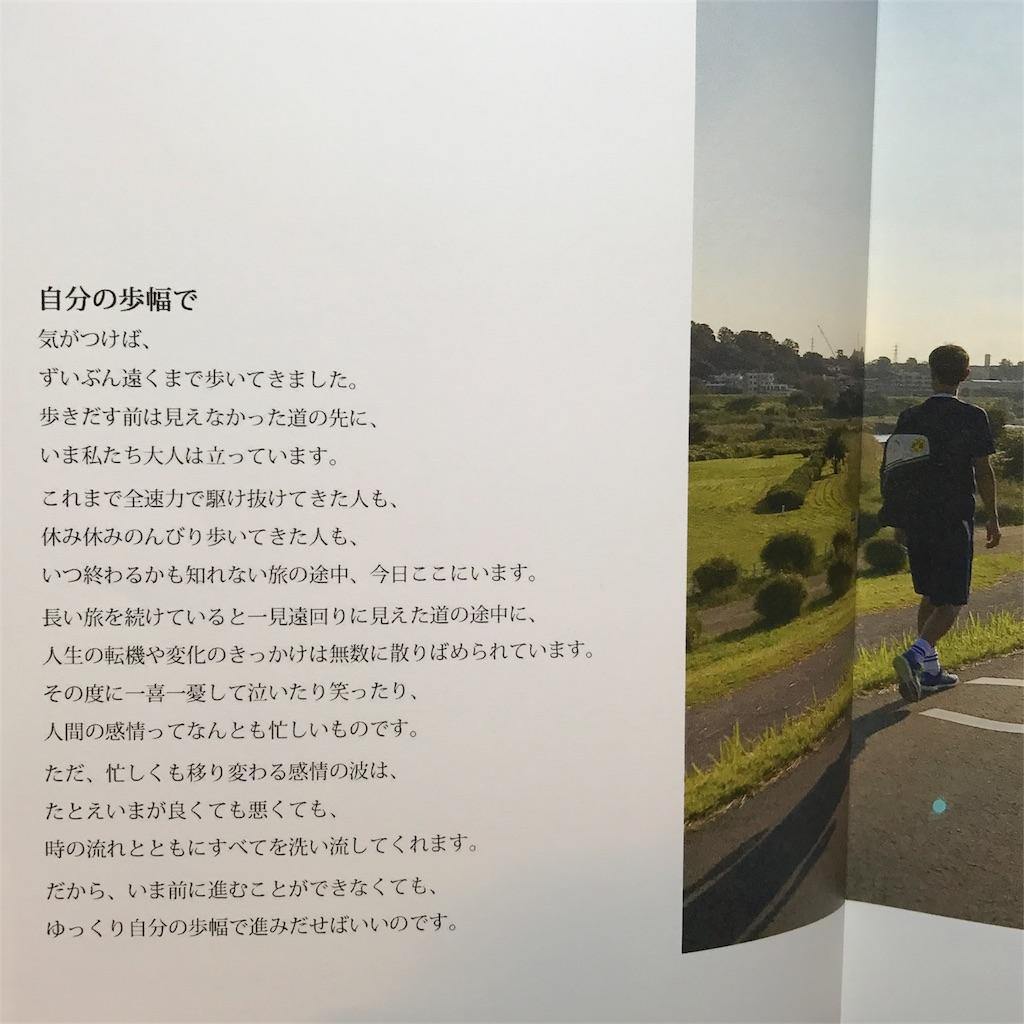 f:id:akira-wakasugi:20171115063454j:image