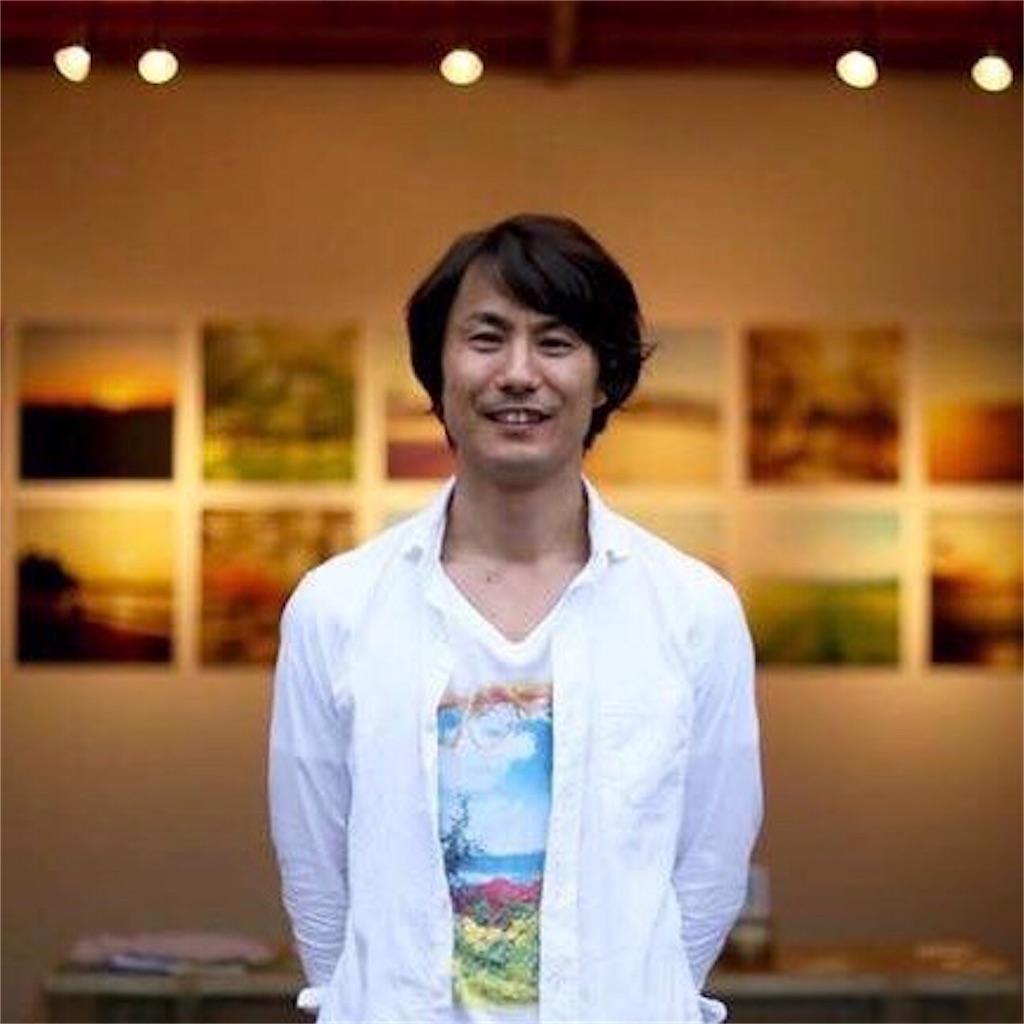 f:id:akira-wakasugi:20180103211734j:image