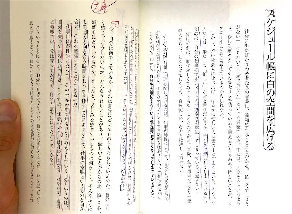 f:id:akira-wakasugi:20180117205215j:image
