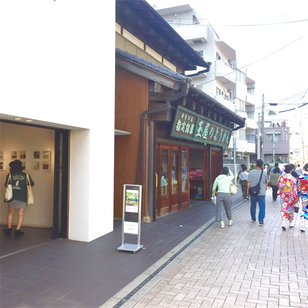 f:id:akira-wakasugi:20180402054852j:image