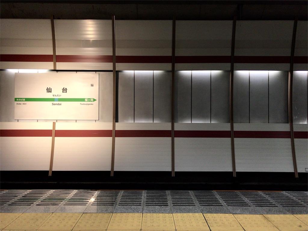 f:id:akira-wakasugi:20180725204759j:image