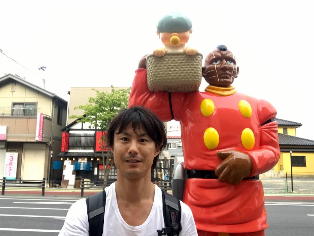 f:id:akira-wakasugi:20180725205504j:image