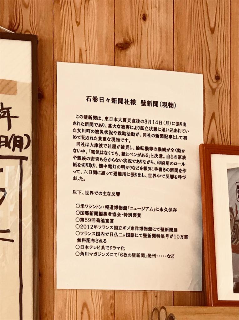 f:id:akira-wakasugi:20180806114103j:image