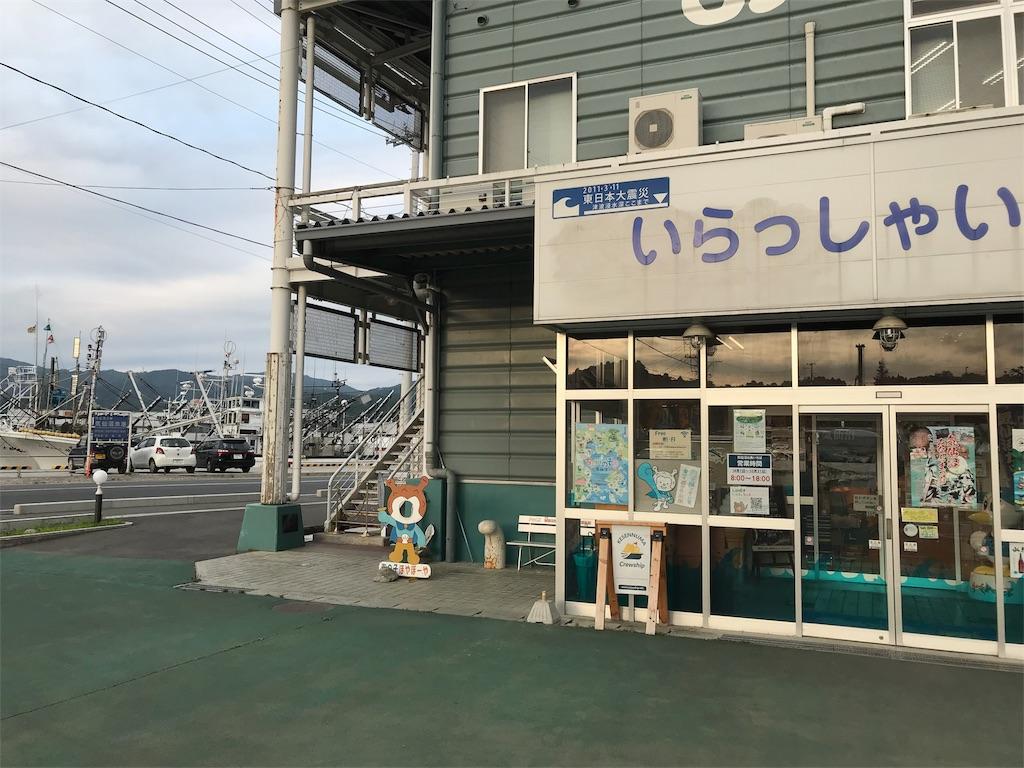 f:id:akira-wakasugi:20180806121608j:image