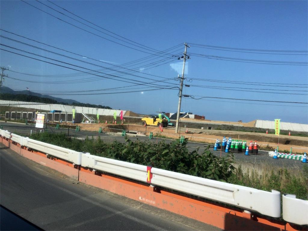 f:id:akira-wakasugi:20180806121635j:image