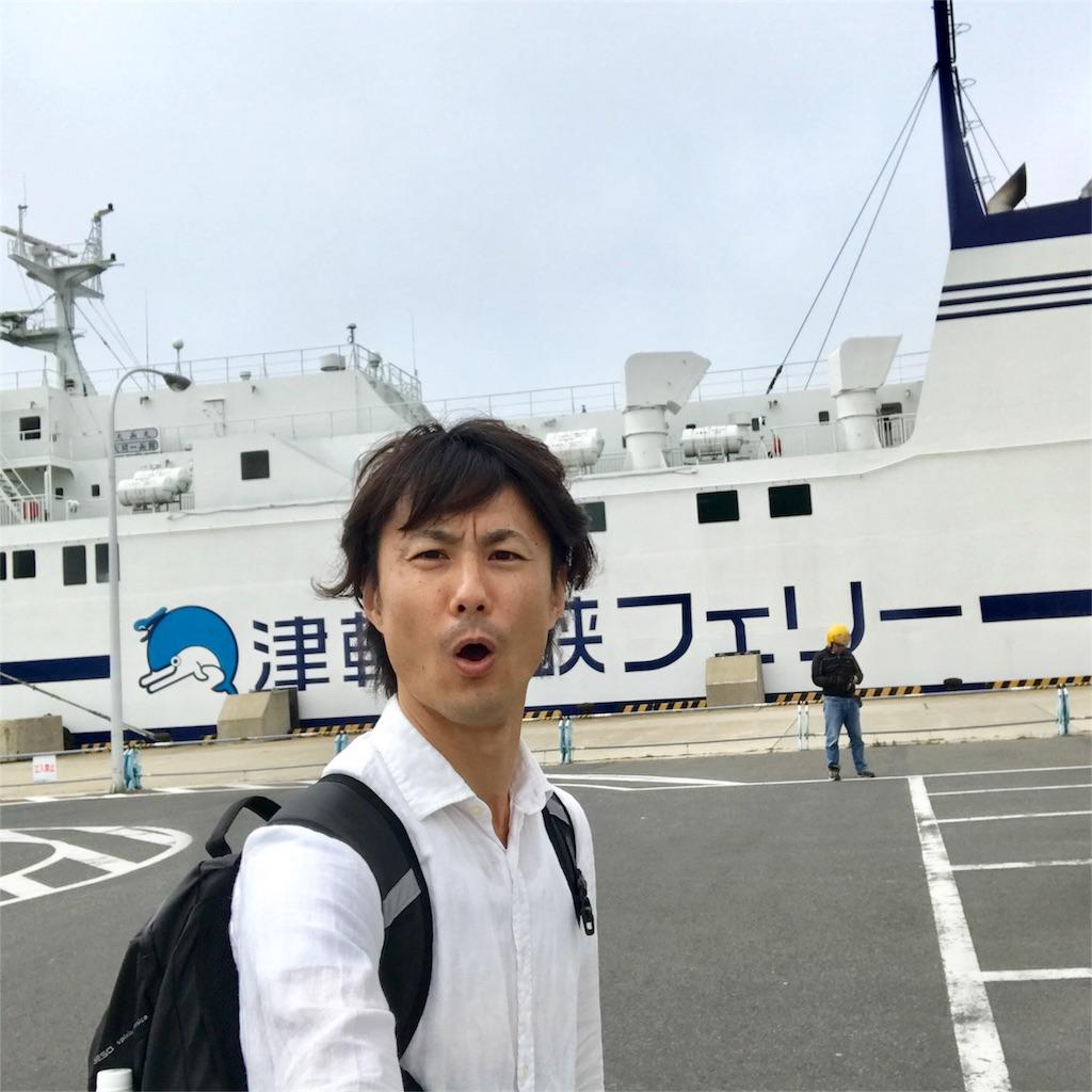 f:id:akira-wakasugi:20180808213941j:image