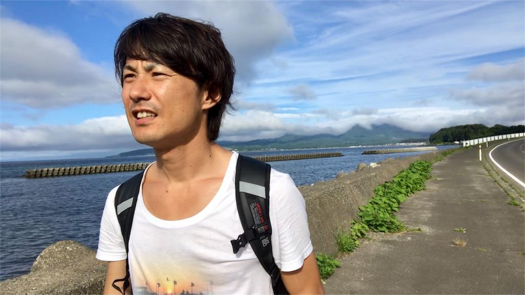 f:id:akira-wakasugi:20180808225441j:image