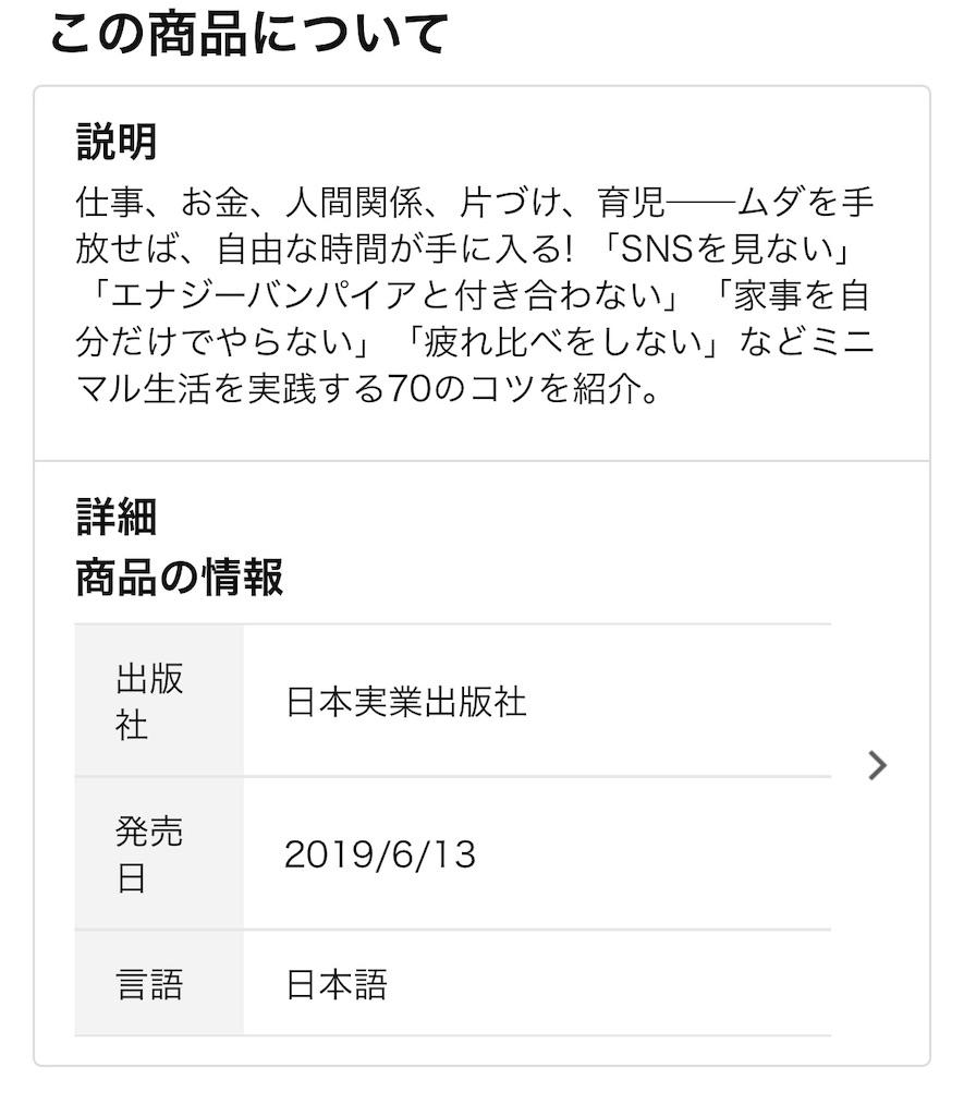 f:id:akira-wakasugi:20190510224155j:image