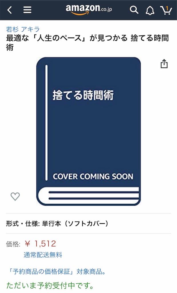 f:id:akira-wakasugi:20190510224318j:image