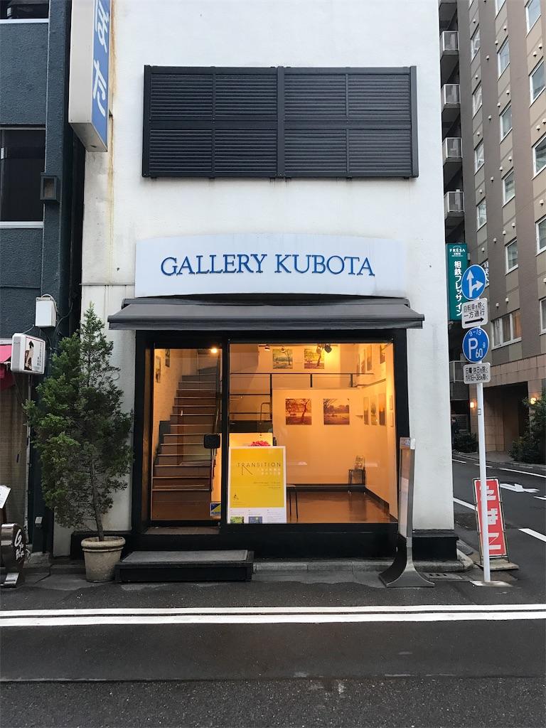 f:id:akira-wakasugi:20190620103442j:image