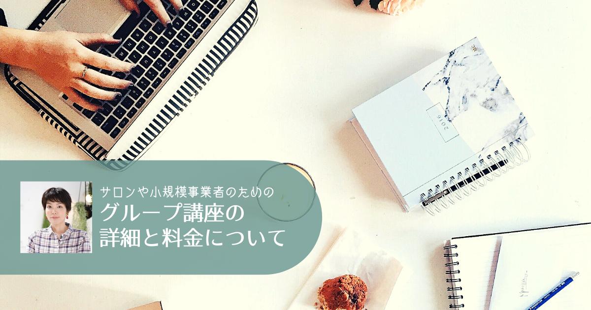 f:id:akira-workshop:20210428155813p:plain