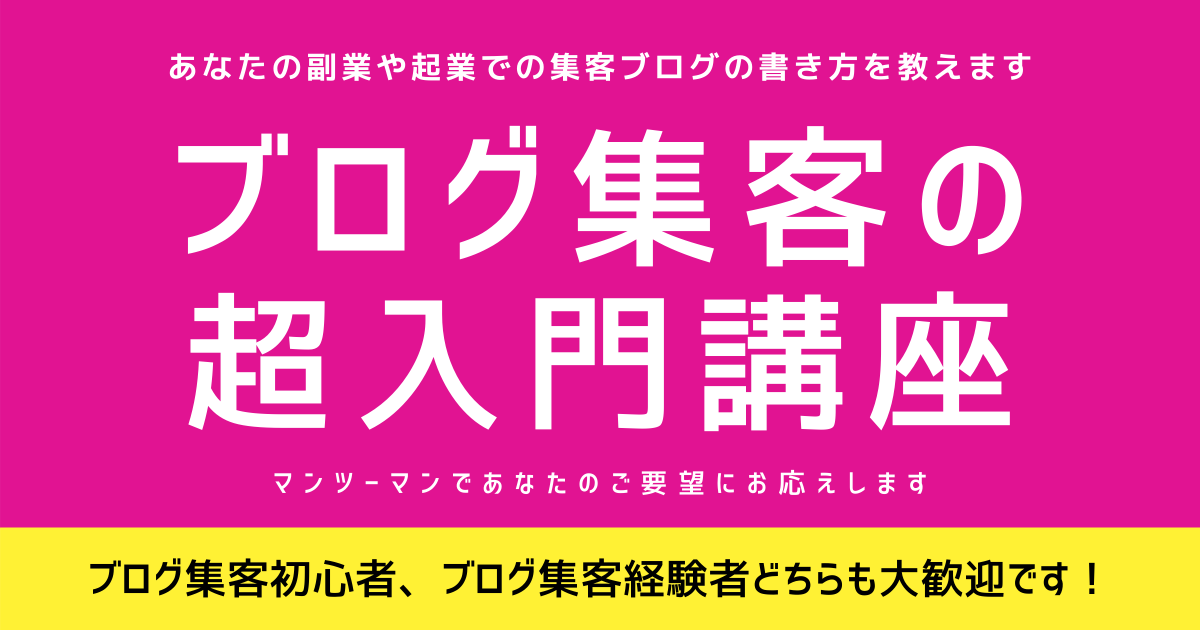 f:id:akira-workshop:20210508132605p:plain