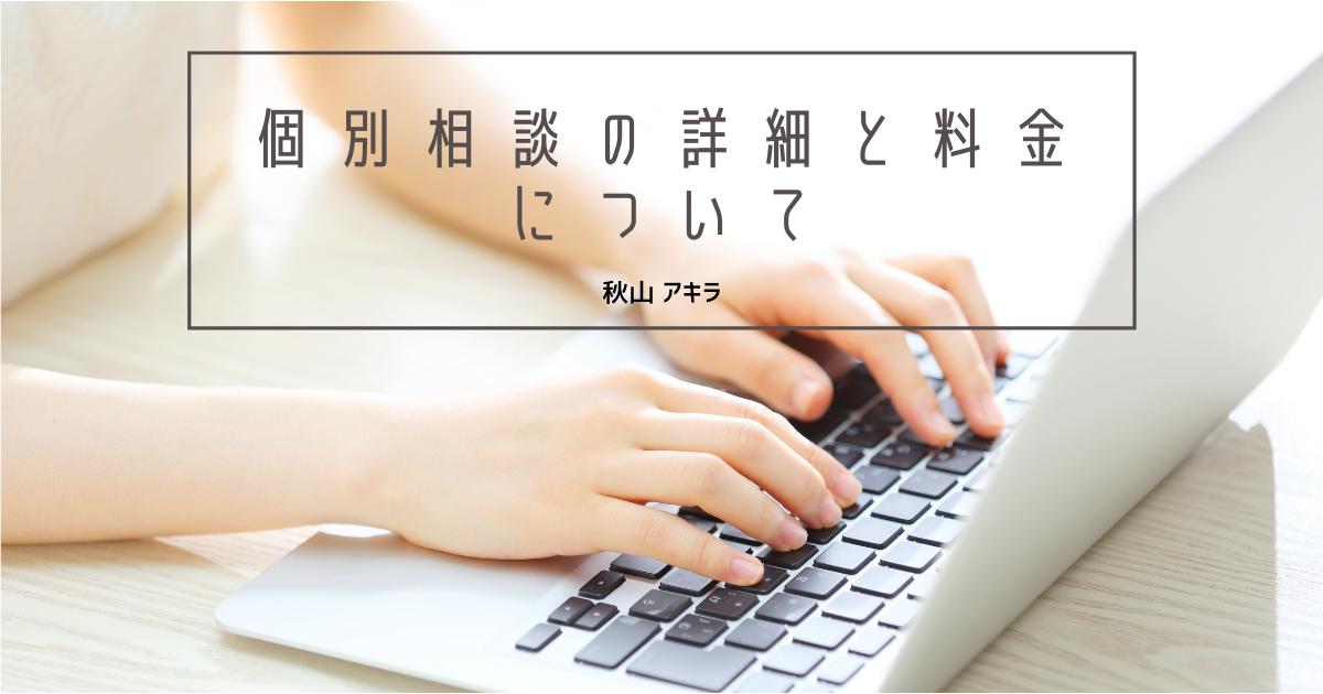 f:id:akira-workshop:20210601101422p:plain