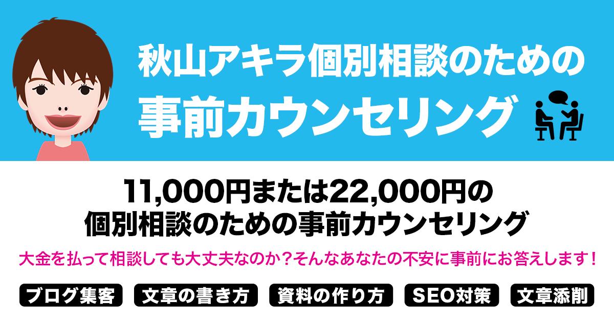 f:id:akira-workshop:20210809123712p:plain