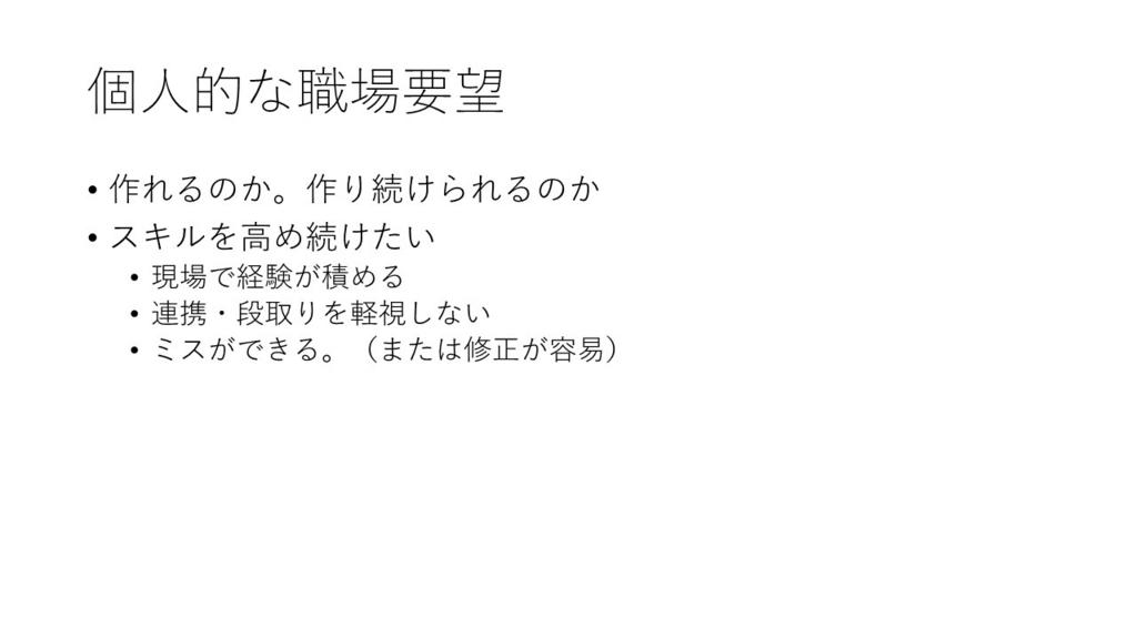 f:id:akira00000:20160701083808j:plain