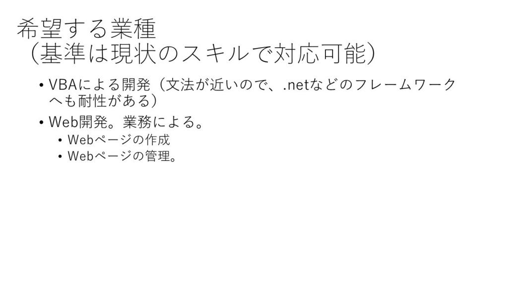 f:id:akira00000:20160701083853j:plain
