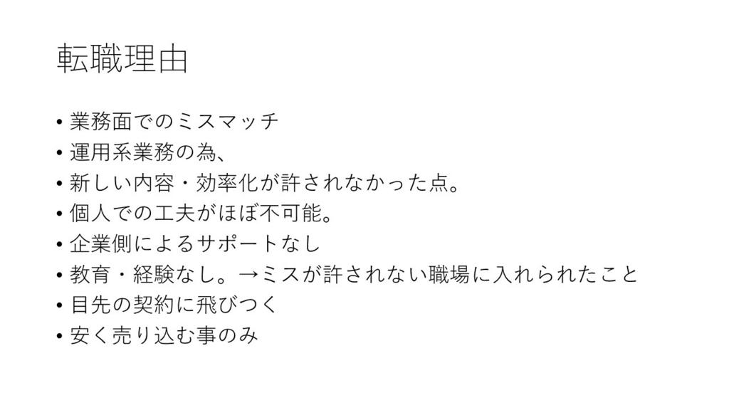 f:id:akira00000:20160701084625j:plain