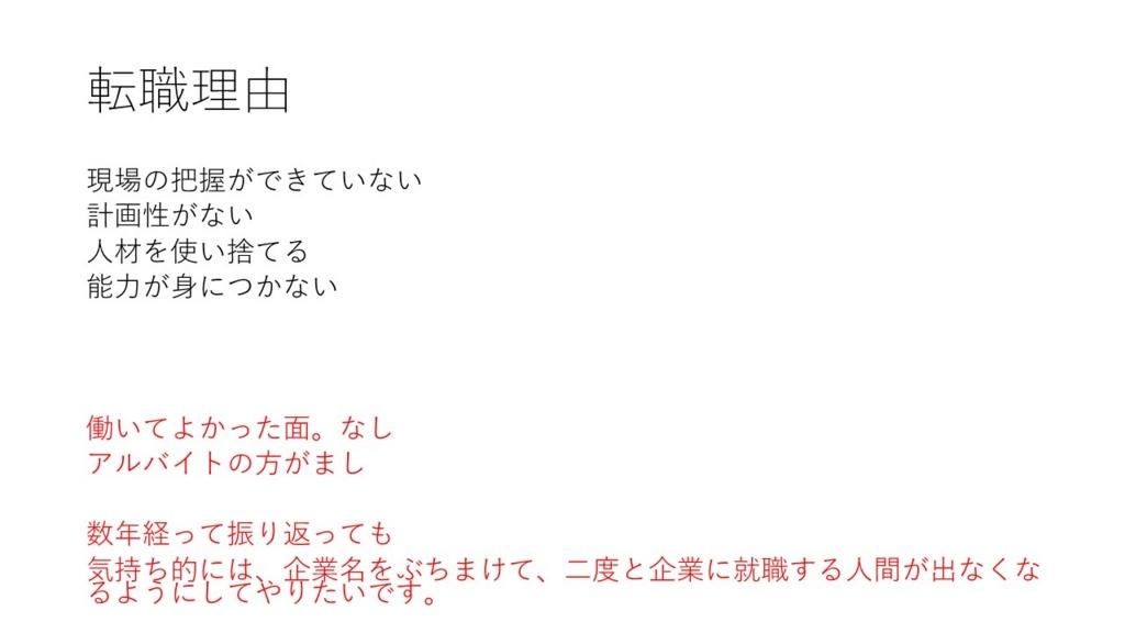 f:id:akira00000:20160701084648j:plain
