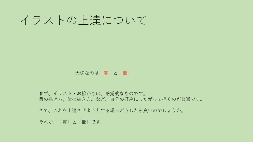 f:id:akira00000:20160702134602j:plain
