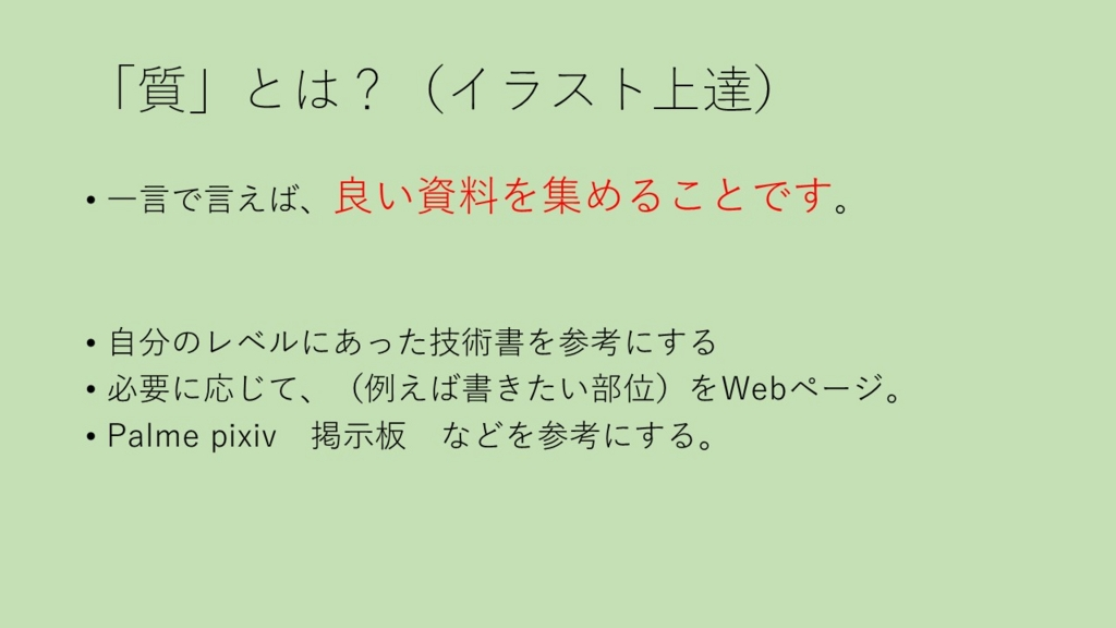 f:id:akira00000:20160702134650j:plain