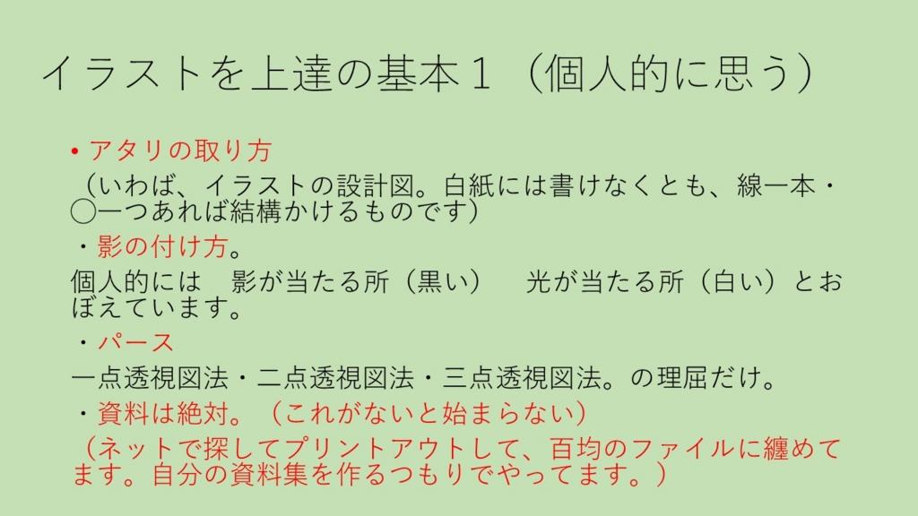 f:id:akira00000:20160702134738j:plain