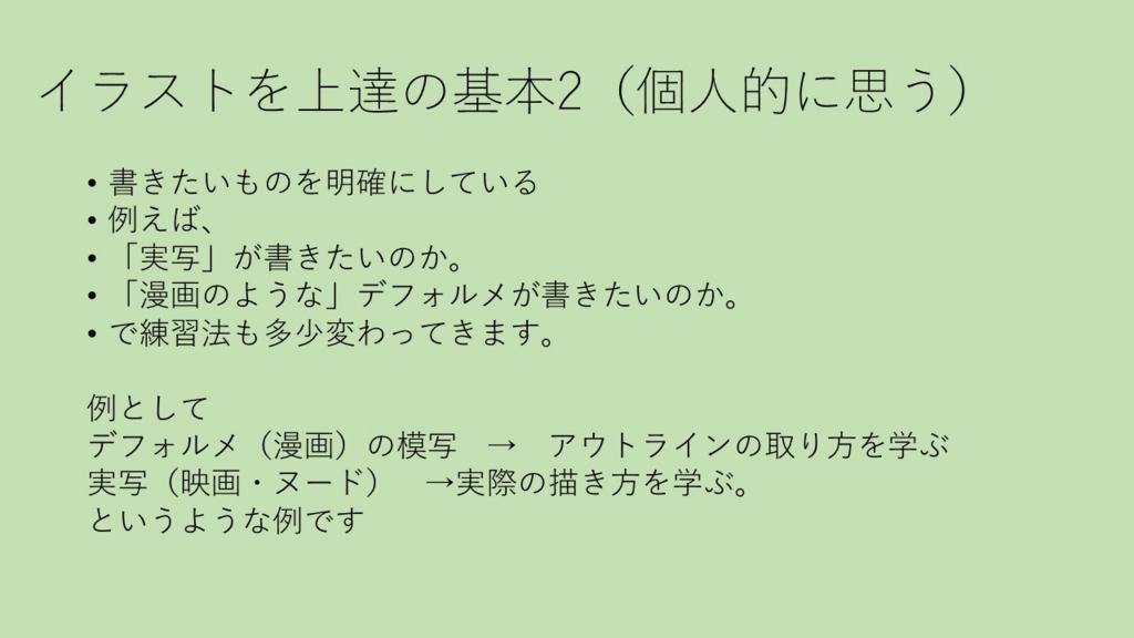 f:id:akira00000:20160702134740j:plain