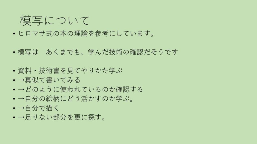 f:id:akira00000:20160702134742j:plain