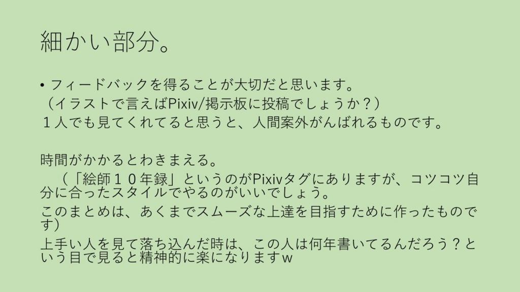 f:id:akira00000:20160702134744j:plain