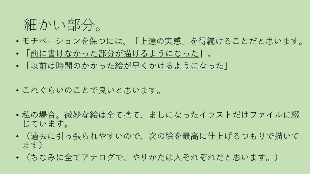f:id:akira00000:20160702134746j:plain