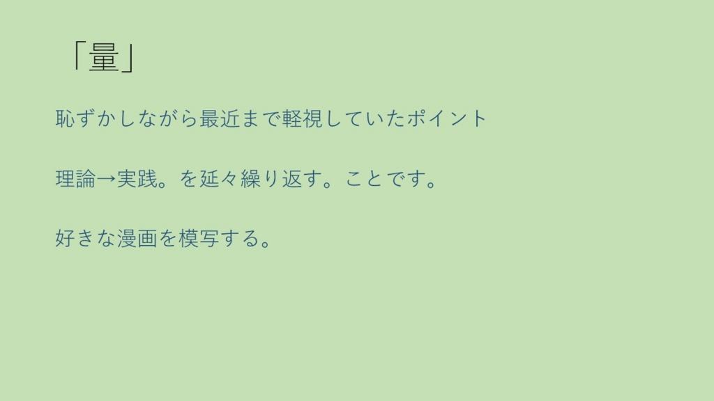 f:id:akira00000:20160702134945j:plain