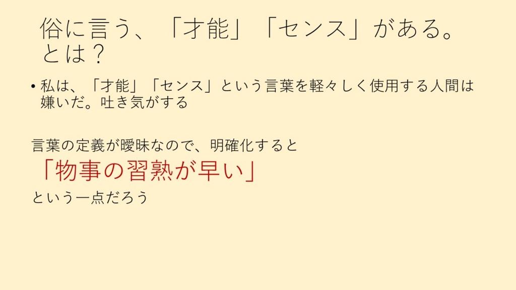 f:id:akira00000:20160703131014j:plain