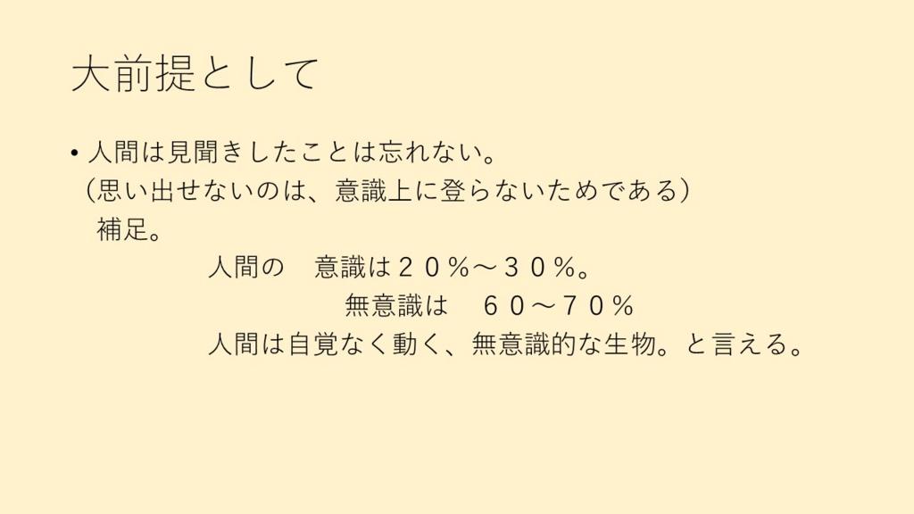 f:id:akira00000:20160703131016j:plain