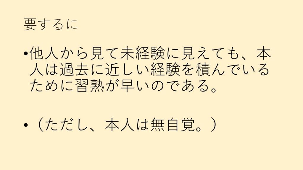 f:id:akira00000:20160703131022j:plain