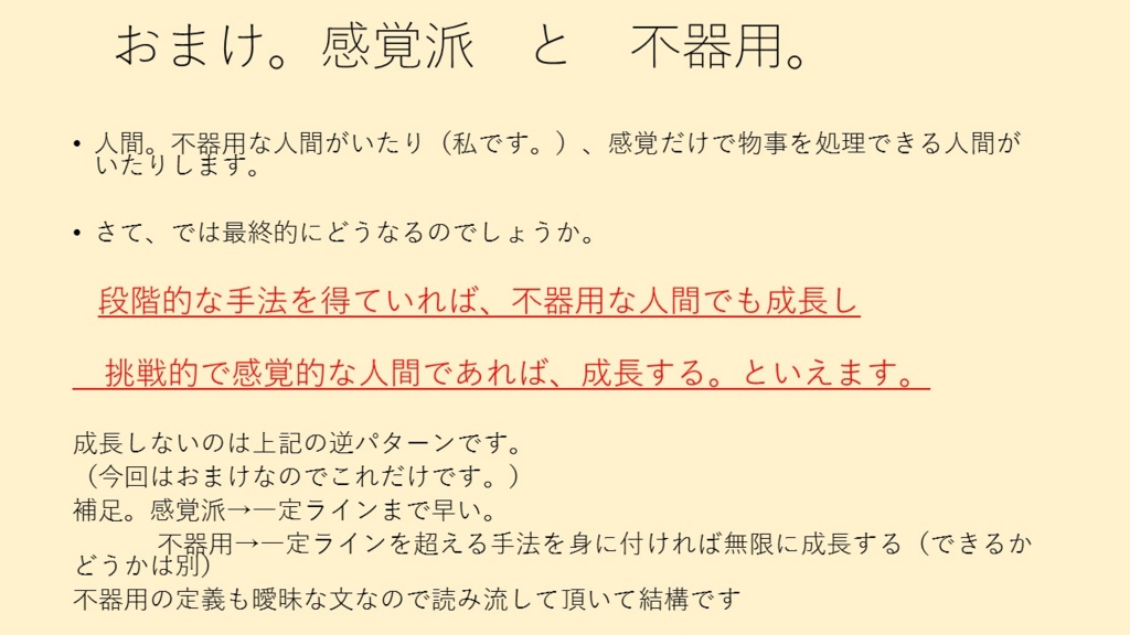 f:id:akira00000:20160703131024j:plain
