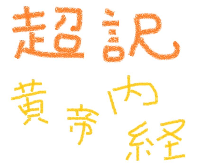 f:id:akira0704:20200515102225j:plain