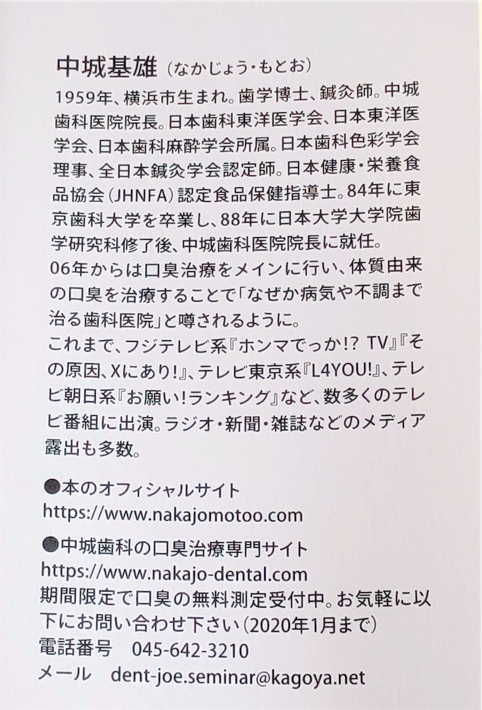 f:id:akira0704:20200726001357j:image