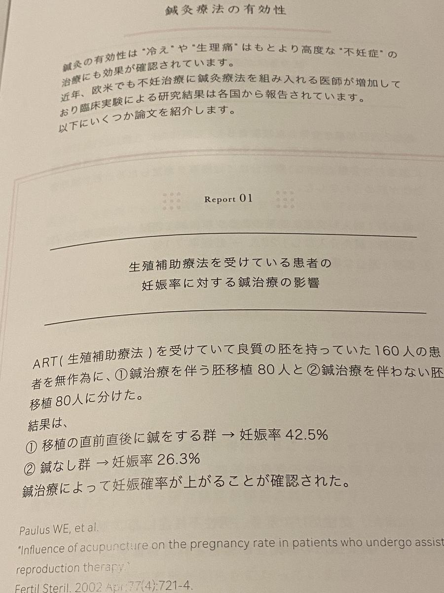 f:id:akira0704:20200903111437j:plain