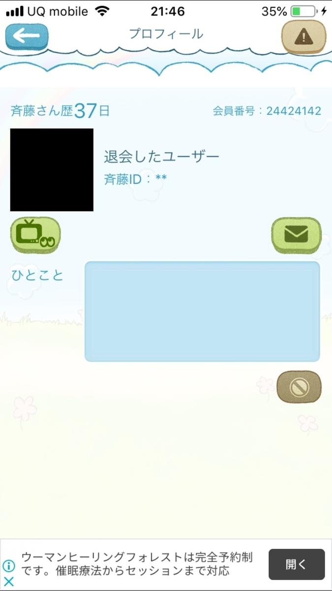 f:id:akira09171089:20200529113202j:plain