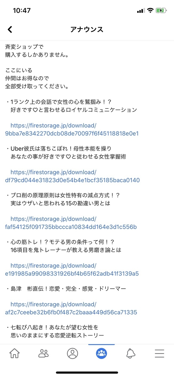 f:id:akira09171089:20200701105058j:plain