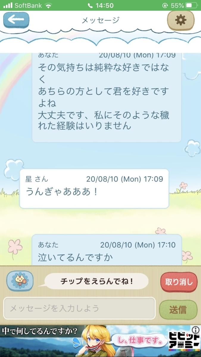 f:id:akira09171089:20200812122734j:plain