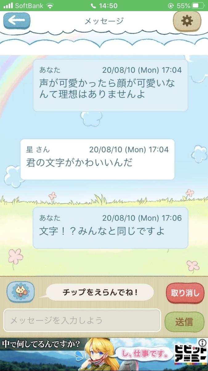 f:id:akira09171089:20200812122836j:plain