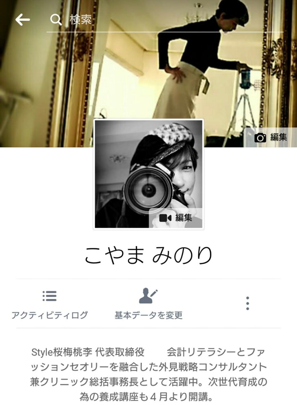 f:id:akira1007:20170304113733j:image