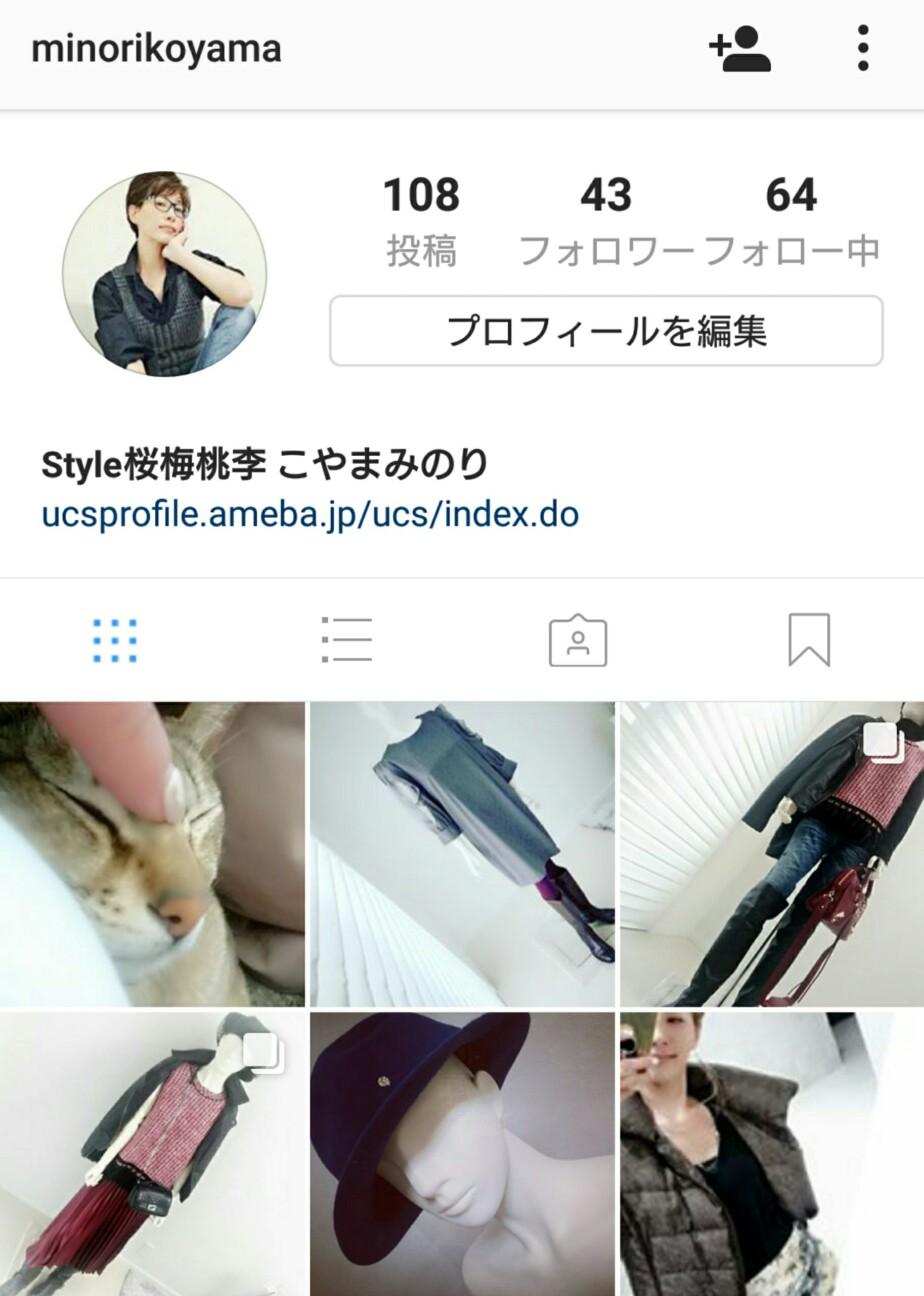 f:id:akira1007:20170304113802j:image