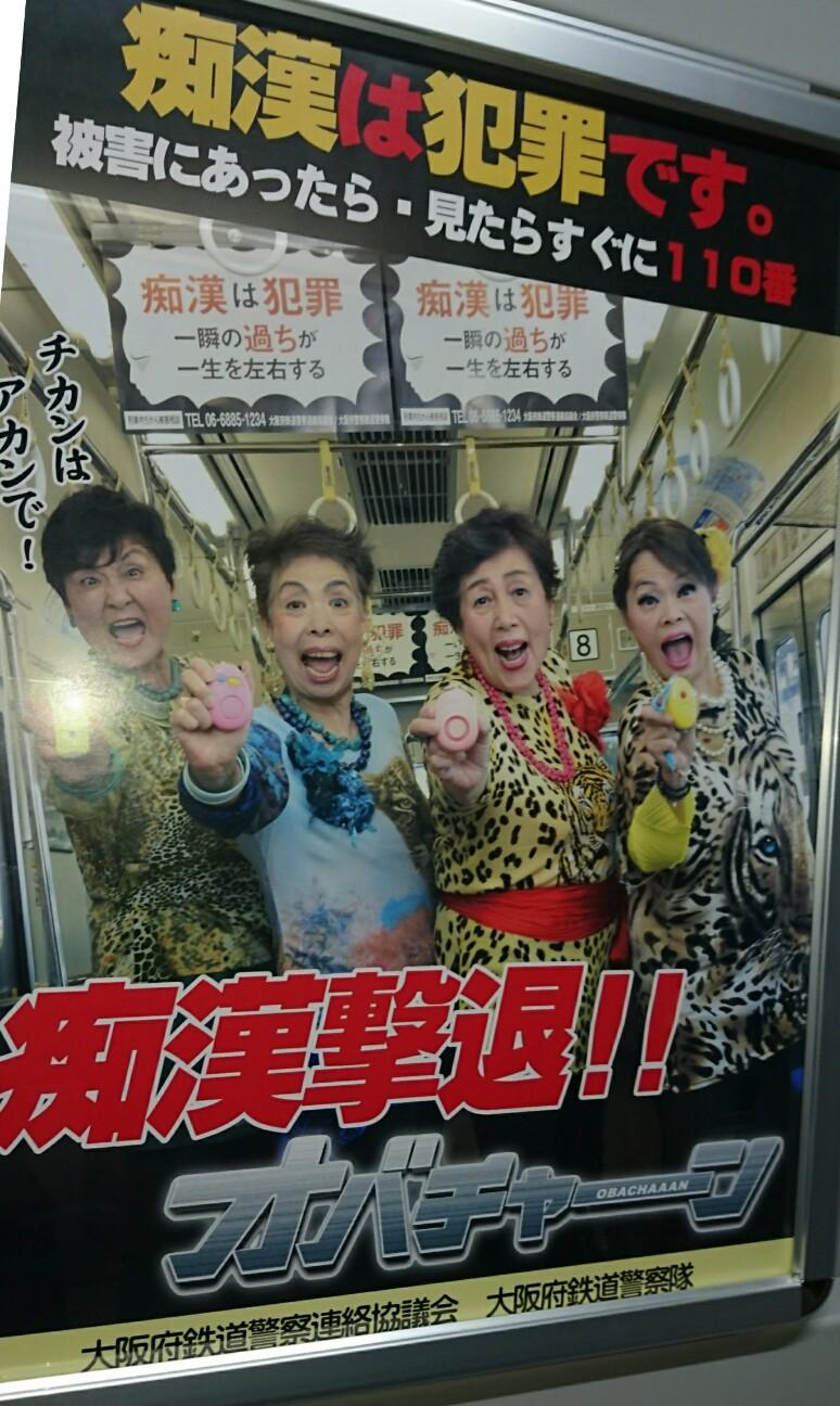 f:id:akira1007:20170308091438j:image