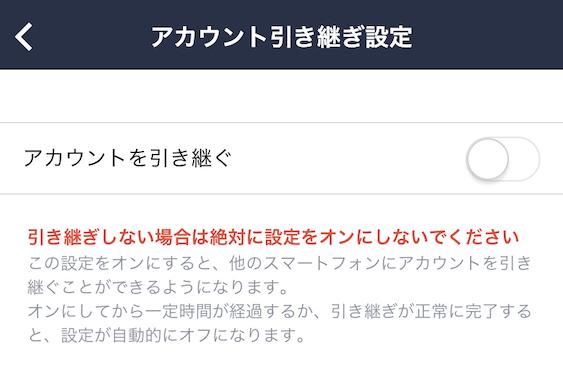 f:id:akira123k:20190527020826j:plain