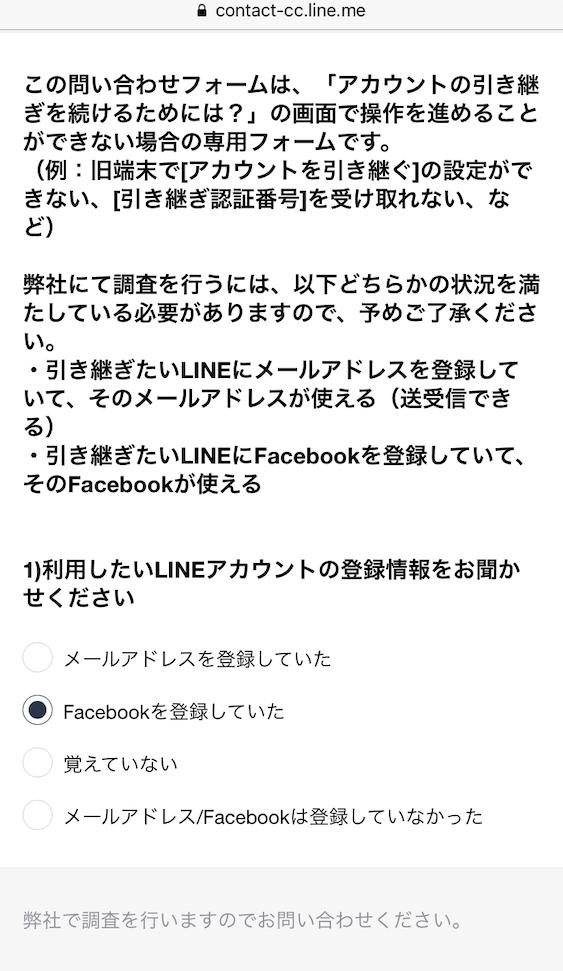 f:id:akira123k:20190527020929j:plain