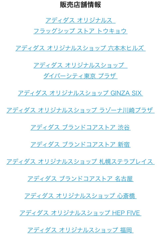 f:id:akira2001-0307:20180622184547j:image